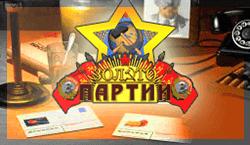 Игровой автомат Zoloto Partii