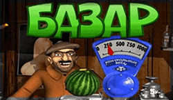 """""""Игровой автомат Bazar"""""""