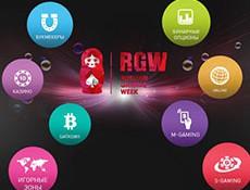 Игровой автомат В Москве пройдет Russian Gaming Week