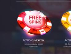 Игровой автомат Посетители Frank Casino получают сотни фриспинов