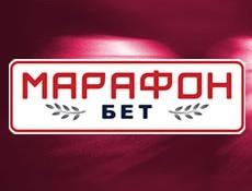 Игровой автомат Примите участие в новой лотерее от Casino Marathon