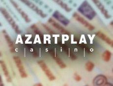 Игровой автомат Получите 50 тысяч рублей в AzartPlay