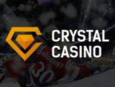 Игровой автомат В игровом клубе Кристалл пройдет турнир «Хоккей»