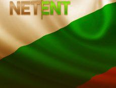 Игровой автомат Даже в Болгарии теперь можно легально играть в слоты Net Entertainment