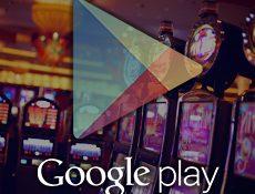 Игровой автомат В Play Store добавят игровые аппараты