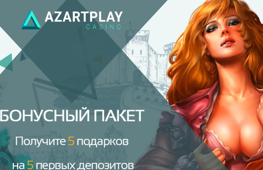 AzartPlay